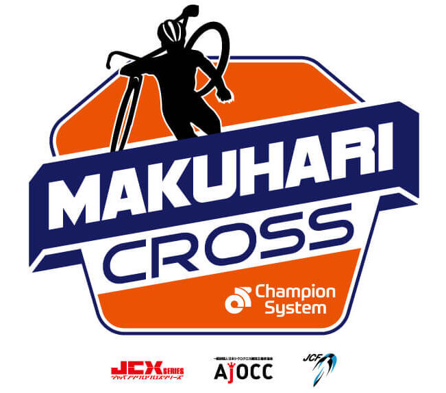 MAKUHARI CROSS 2020